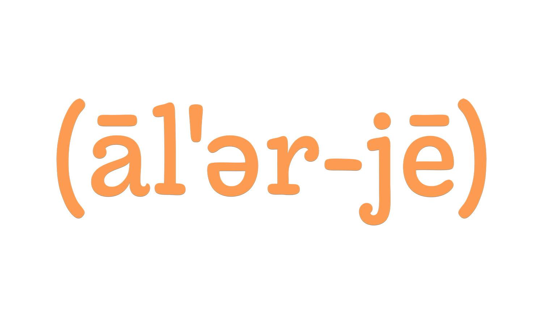 Alerje logo
